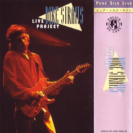 1979-1988-Live_Project-main