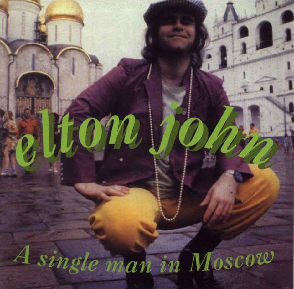 1979-05-28 - A SINGLE MAN IN MOSCOW-front