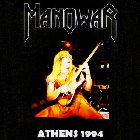 1994-04-03-Athens_1994-front