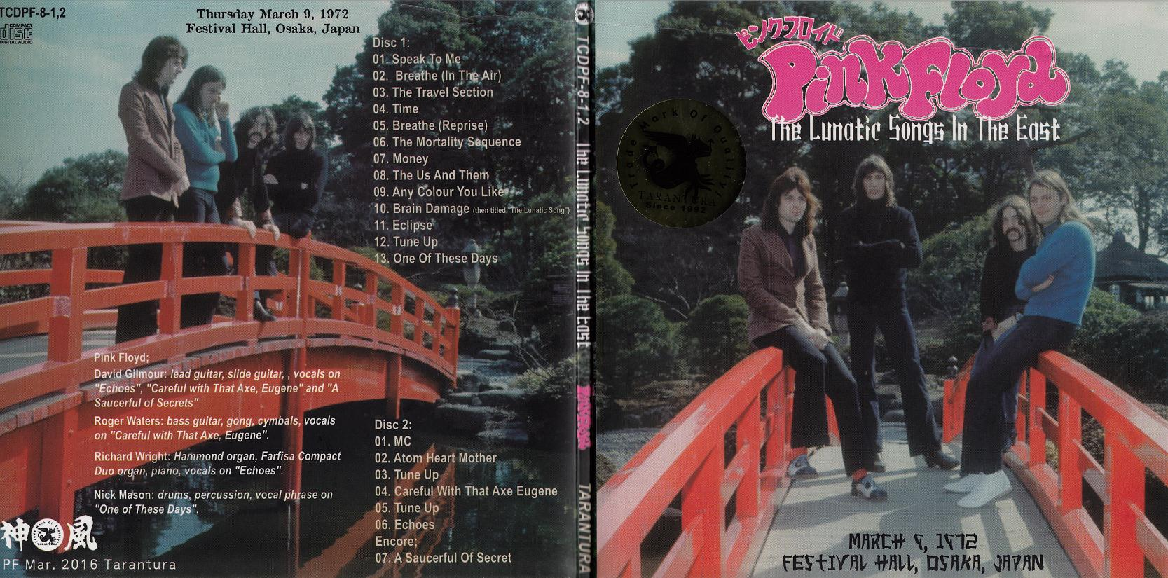 1972-03-09-the_lunatic_songs_in_the_east-digipack1