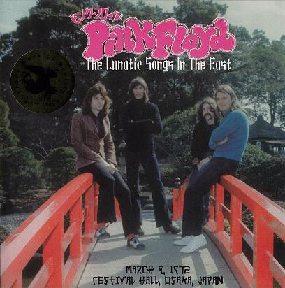 1972-03-09-the_lunatic_songs_in_the_east-main